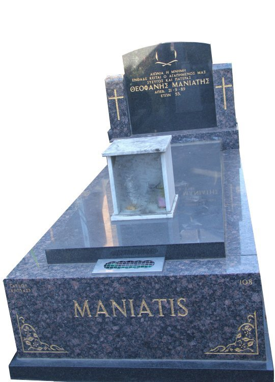 Gravestone and Monument Headstone in Sapphire Brown and Royal Black Indian Granite for Maniatis in Box Hill Cemetery Grave Monuments.