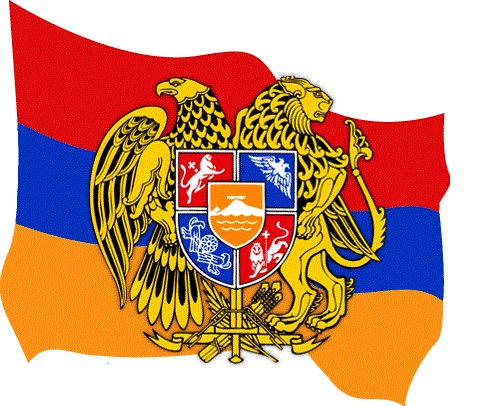 Armenian Flag eith Coat Of Arms