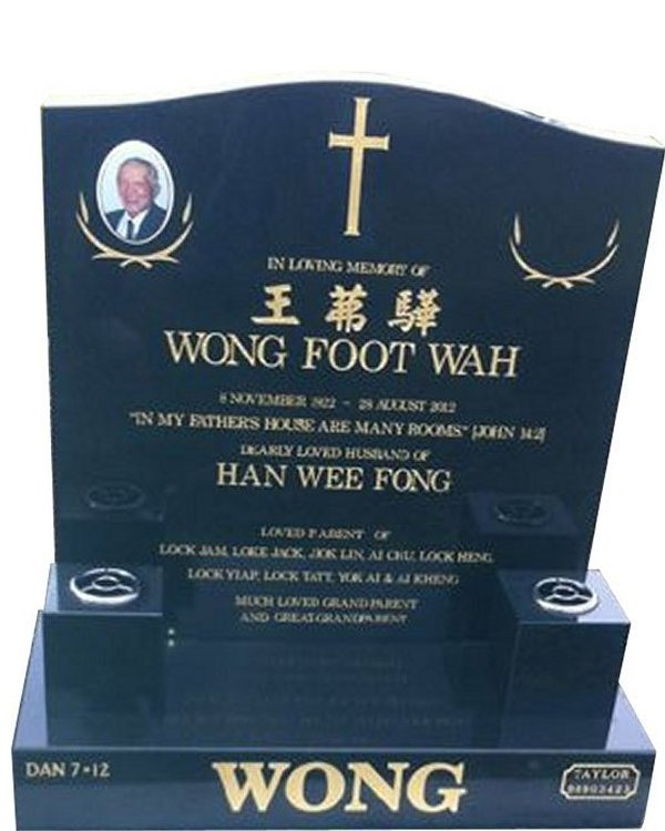 Cemetery Headstone In B G Black Indian Granite For Foot Wah Wong At Lilydale Memorial Park