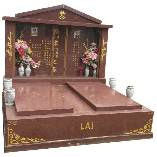 Double Monument in Ruby Red Indian Granite for Lai at Springvale Botanical Cemetery