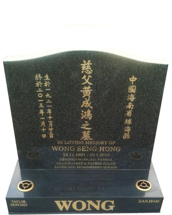Granite headstone in Regal Black (Light) Indian Granite for Seng Hong Wong at the Lilydale Memorial Park