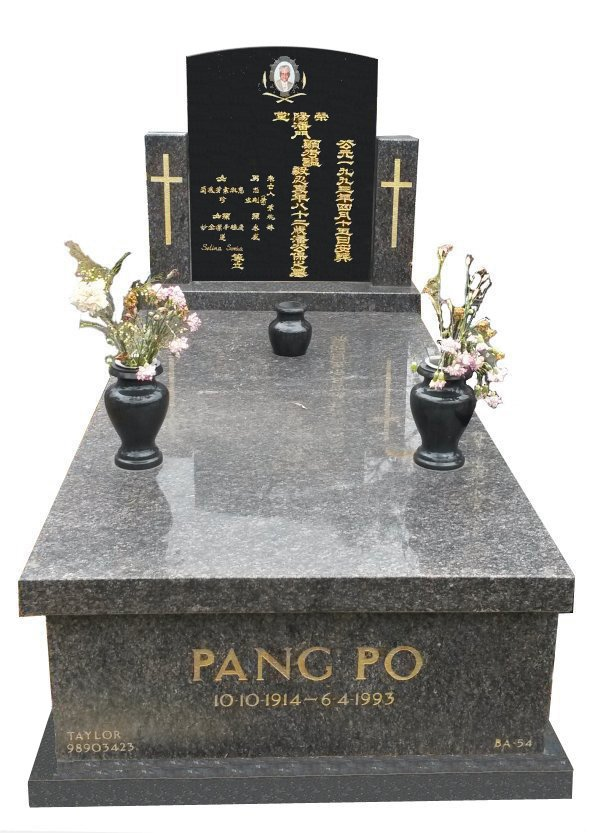 Granite Memorial in New Mahogany and Royal Black Indian Granite for Pang Po at Springvale Botanical Cemetery