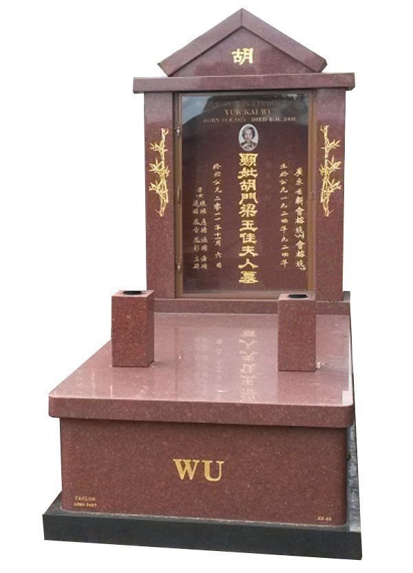 Granite Memorial in Ruby Red Indian Granite for Yuk Kai Wu at Springvale Botanical Cemetery
