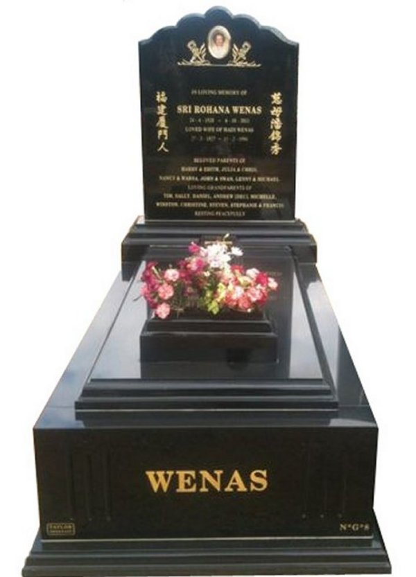 Granite Monument in Royal Black Indian Granite for Wenas at Springvale Botanical Cemetery