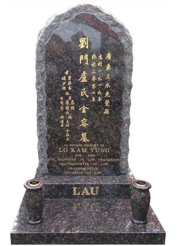 Granite monument in Tan Brown Indian Granite for Lo Kam Yung of the LAU family at Springvale Botanical Cemetery