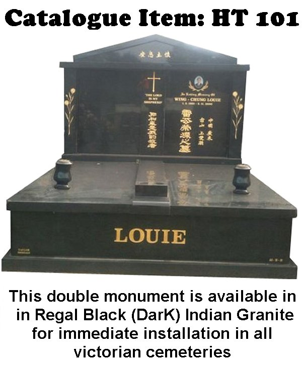 Gravestone Catalogue Item HT101 Monument Headstone in Regal Black (Dark) Indian Granite