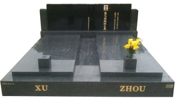 Gravestone Memorial and Double Monument Headstone in Midnight Star Black and Royal Black Indian Granite for Yu Xiang Zhou at Werribee Cemetery