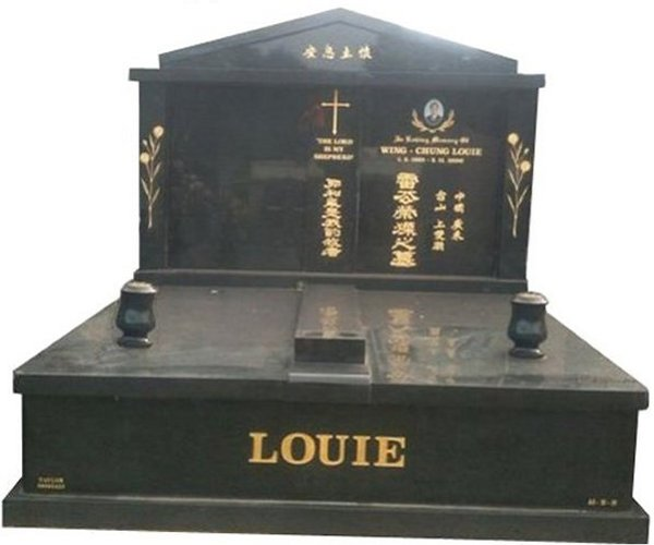 Gravestone Memorial and Double Monument Headstone in Regal Black (Dark) Indian Granite for Louie at Springvale Botanical Cemetery.
