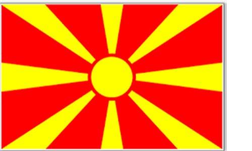 The Macedonian Flag