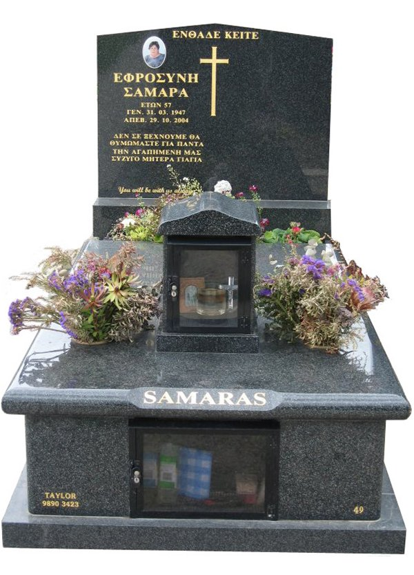 Memorial headstone over full monument in Regal Black (Light) and Royal Black for Samaras at Williamstown Cemetery
