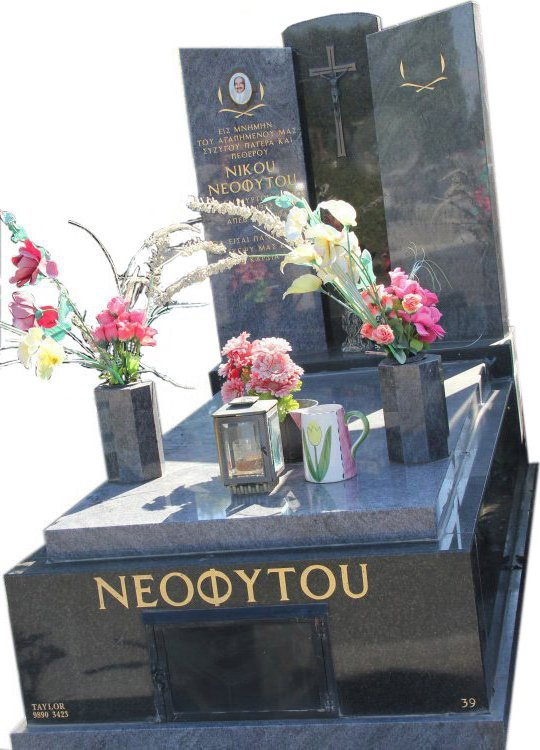Tombstone, built in Bahama Blue and Royal Black Indian granite for Nikou Neophtou in the Box Hill graveyard.