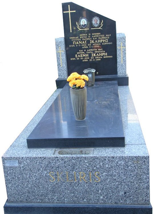 Tombstone, built in DMP Grey andRoyal Black Indian granite for Skliris in the Box Hill graveyard.